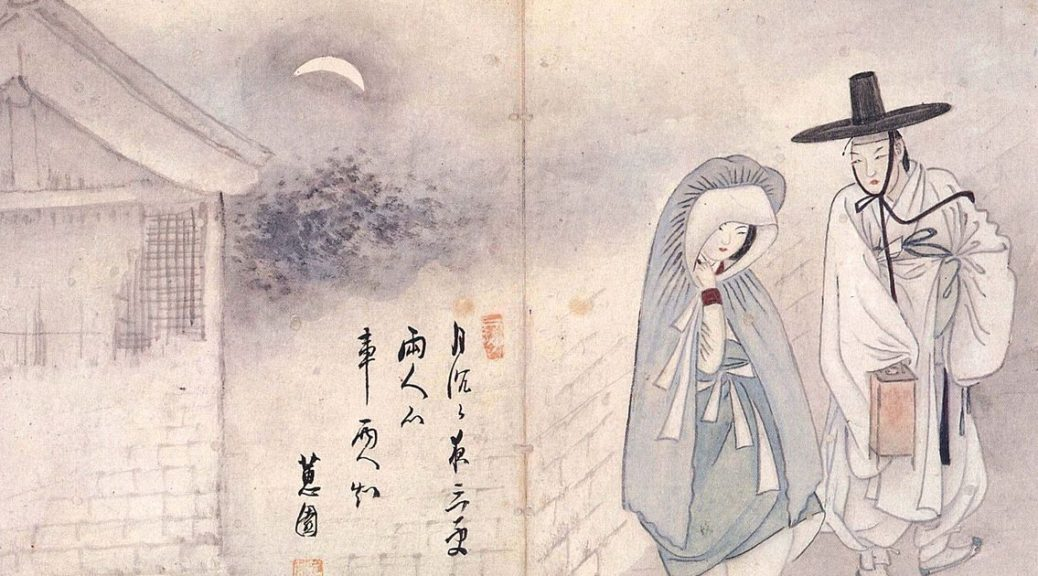 Lovers Under the Moon, by Shin Yun-bok, aka Hyewon (1758–1813) - painting of two lovers outside a hanok, a traditional Korean courtyard-centered compound dwelling.